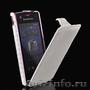 Флип-чехол для телефона Sony Ericsson