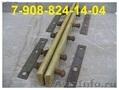 изостыковые накладки для рельс тип апатэк.от 5140 руб. и др. мвсп
