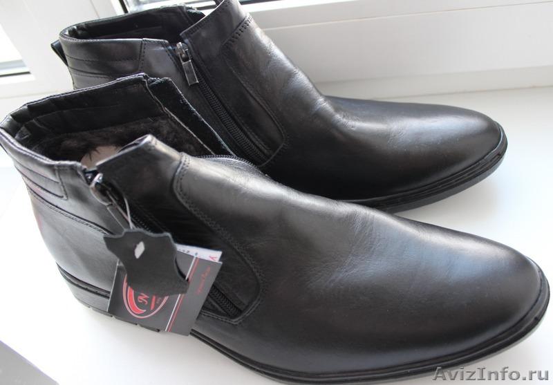 Интернет-магазины туфель Челябинск Купить туфли, женские