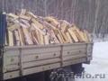 Продам дрова березовые колотые сухие и осиновые, Объявление #1257818