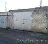 Продам гараж ГСК Первоозерный,  Северо- восток.