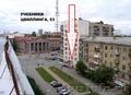 РАБОЧИЕ ТЕТРАДИ. Учебники, бу, новые 4 класс. Челябинск - Изображение #2, Объявление #1236366