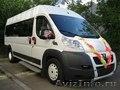 Заказ (Аренда) Микроавтобусов и автобусов