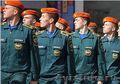кадетскии бушлат куртки для юный спасатель мчс летняя зимняя - Изображение #7, Объявление #1353389