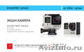 экшн-камера GoPro HERO 4 Black
