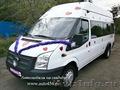 Автобус Форд Транзит на заказ