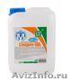 Сандим-ЩБ средство для чистки и гигиены на предприятиях.