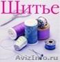 Книги по шитью и выкройке в электронном виде