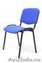 Офисные стулья от производителя,  Офисные стулья ИЗО,  Стулья для школ - Изображение #4, Объявление #1494513