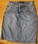 Продам джинсы и джинс. юбку, Объявление #1499455