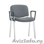 Стулья для персонала,  Стулья дешево стулья ИЗО,  Стулья для руководителя - Изображение #2, Объявление #1497695