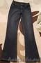 Продам джинсы женские на флисе, Объявление #1520084