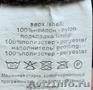 Продам курточку - Изображение #6, Объявление #1538333