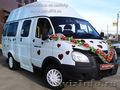 Новый микроавтобус на заказ недорого