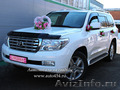 Большой белый джип на заказ,  Toyota Land Cruiser 200