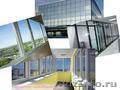 Производство и монтаж светопрозрачных алюминиевых конструкций.