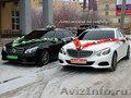 Свадебные Автомобили в Челябинске