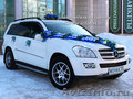 Прокат джипа на свадьбу,  белый Mercedes GL