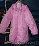 курточки для девочки демисезонные - Изображение #3, Объявление #1582388