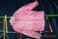 курточки для девочки демисезонные - Изображение #4, Объявление #1582388