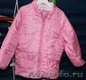 курточки для девочки демисезонные - Изображение #5, Объявление #1582388