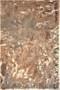 Гибкий камень. Производство и продажа - Изображение #9, Объявление #1471518