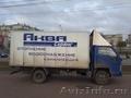 Грузоперевозки на промтоварном фургоне