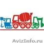 Ремонт грузовиков,  экскаваторов и др. спецтехники