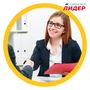 Управление персоналом обучение, Объявление #1665429