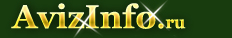 узаконение самовольной постройки в Челябинске, предлагаю, услуги, юридические услуги в Челябинске - 1079016, chelyabinsk.avizinfo.ru